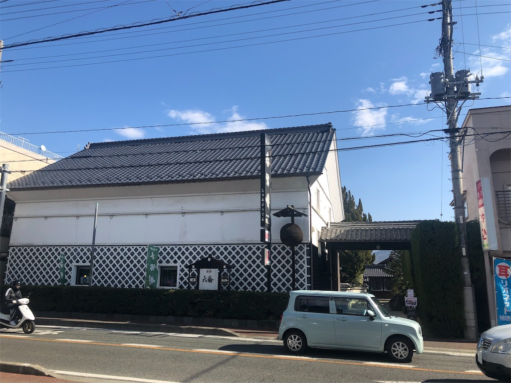 f:id:yoruoka26:20190203161338j:image