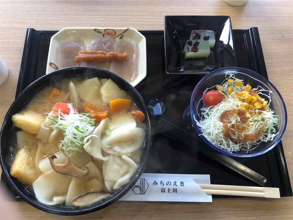 f:id:yoruoka26:20190203161357j:image