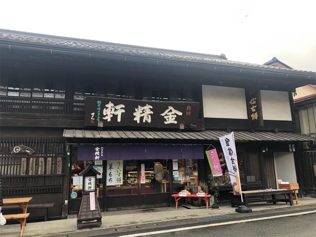 f:id:yoruoka26:20190203161419j:image