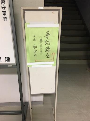 f:id:yorutukisan:20170608220354j:image