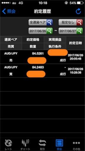 f:id:yorutukisan:20170627125049j:image