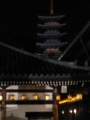 中山寺五重塔2