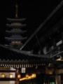 中山寺五重塔1