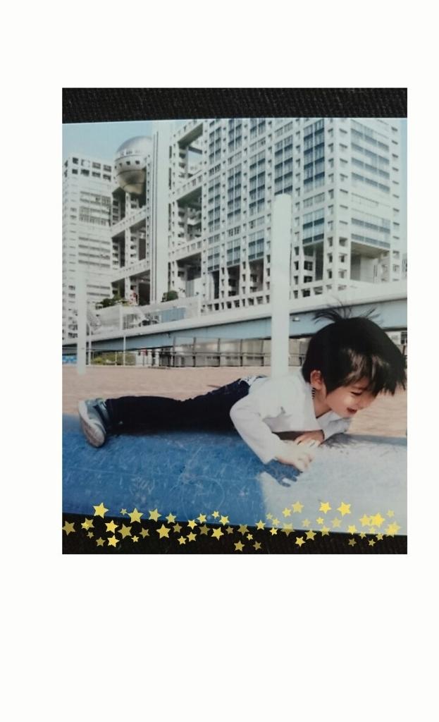 f:id:yos-horoyoi:20170907085332j:plain