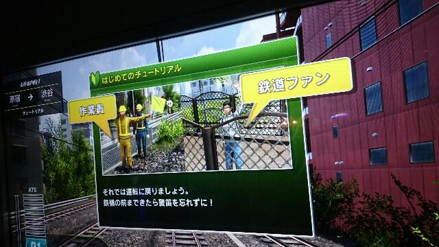 f:id:yos-horoyoi:20171203215247j:image