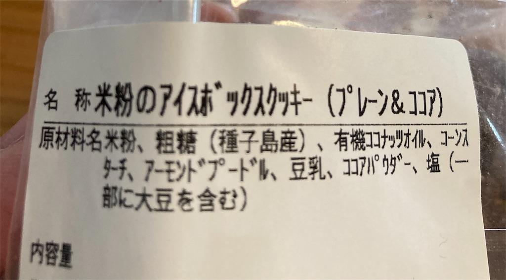 f:id:yosakam:20210628213703j:image