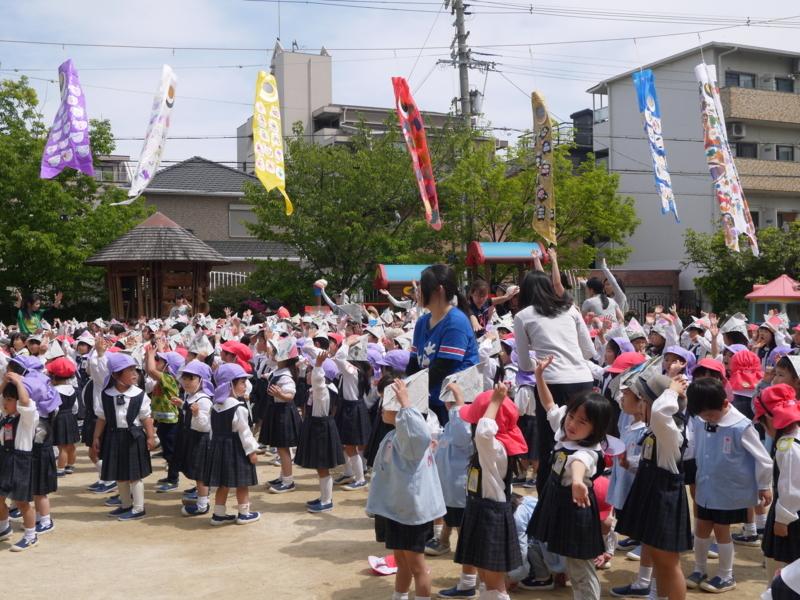 f:id:yosami-y:20170502133555j:image:w360