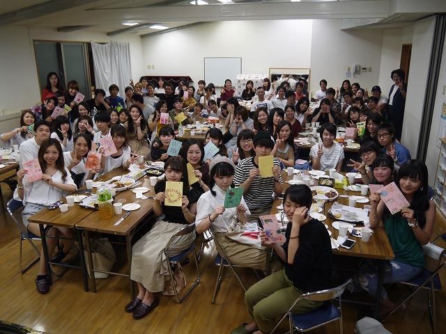 f:id:yosami-y:20170829115553j:image:w360