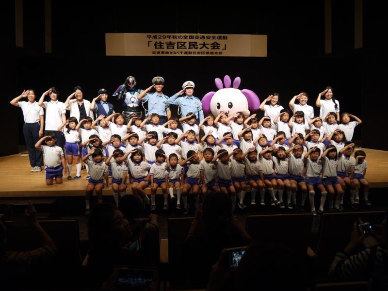 f:id:yosami-y:20170922153512j:image:w360