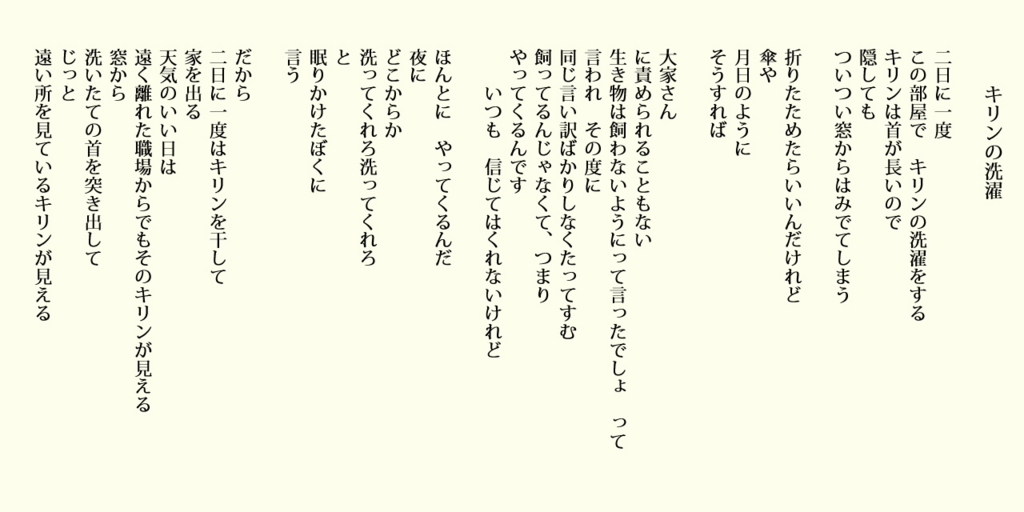 f:id:yosh-ash:20150701183658j:plain