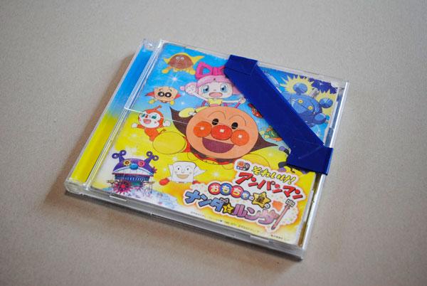 ボロボロのアンパンマンcdアルバム