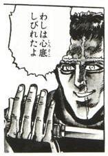 f:id:yosha-ki:20160803012615j:plain