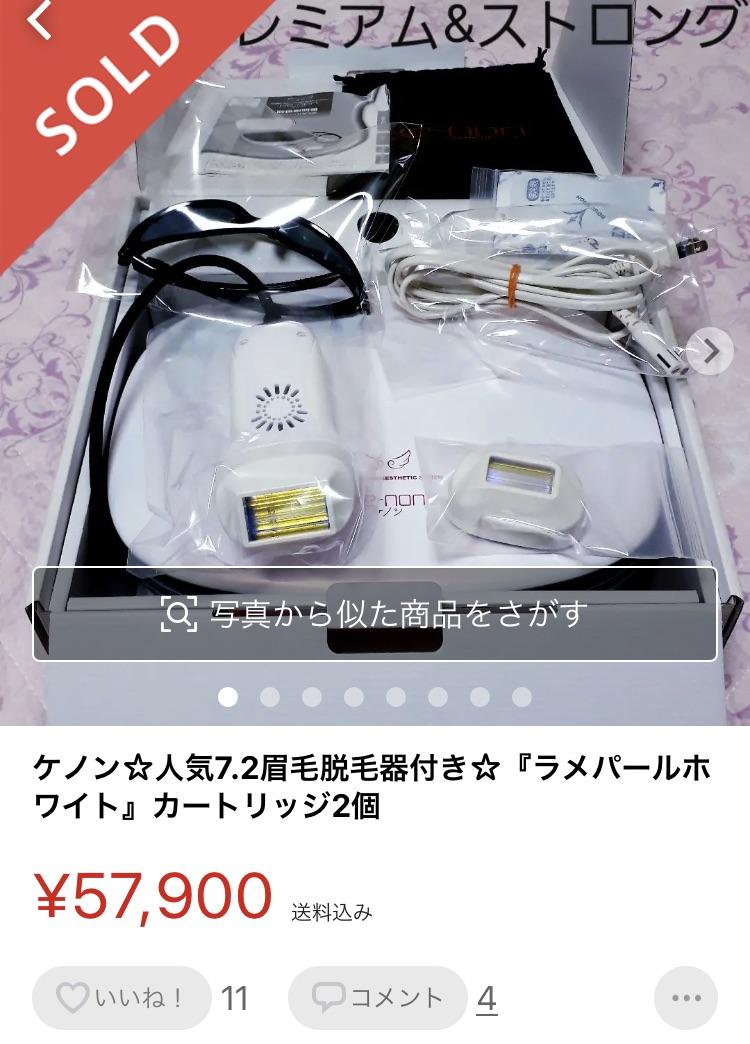 f:id:yoshi-1119:20210708145541p:plain