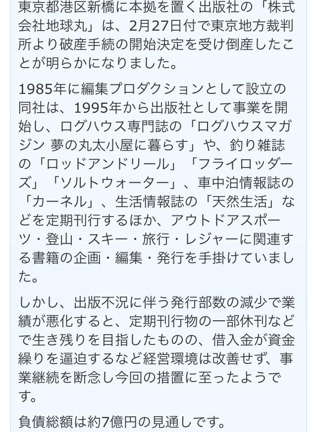 f:id:yoshi-1202:20190302212309j:plain