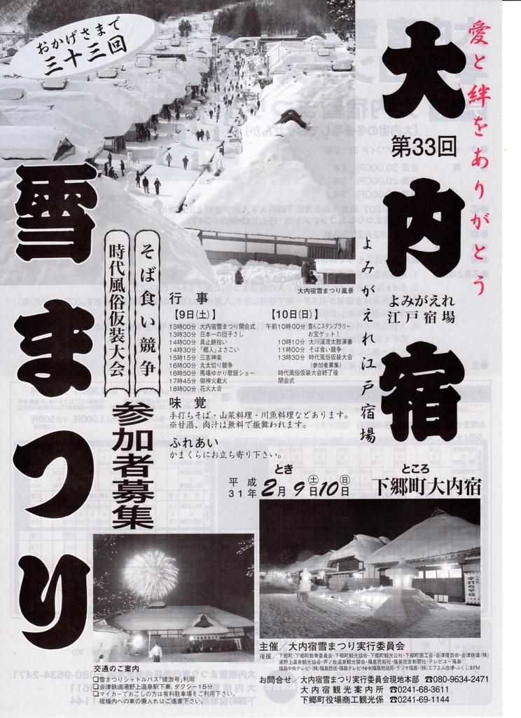 f:id:yoshi-1202:20190303202519j:plain