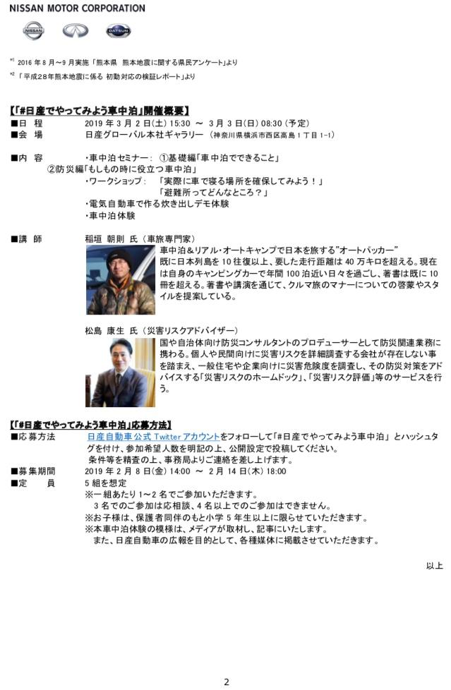 f:id:yoshi-1202:20190304212111j:plain