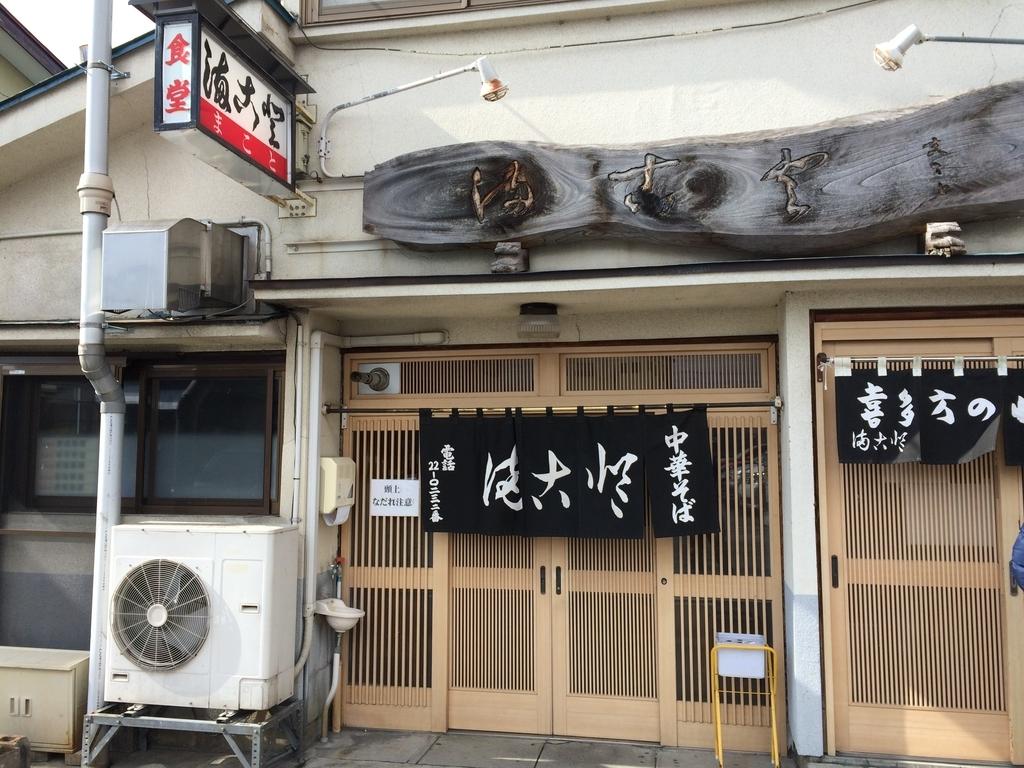 f:id:yoshi-1202:20190309104918j:plain