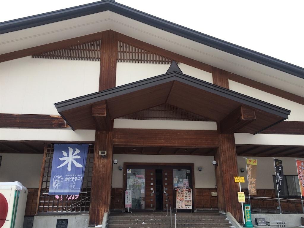 f:id:yoshi-1202:20190312071710j:image