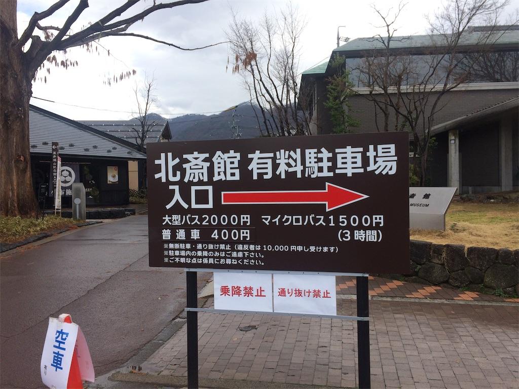 f:id:yoshi-1202:20190321210412j:image