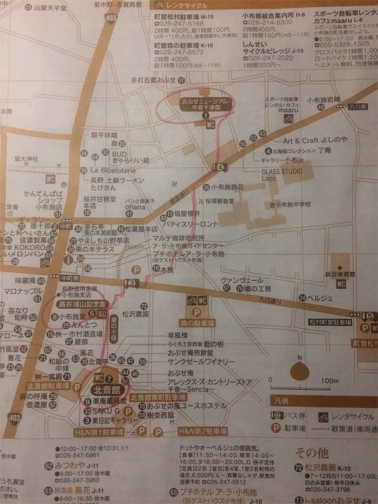 f:id:yoshi-1202:20190321212226j:image