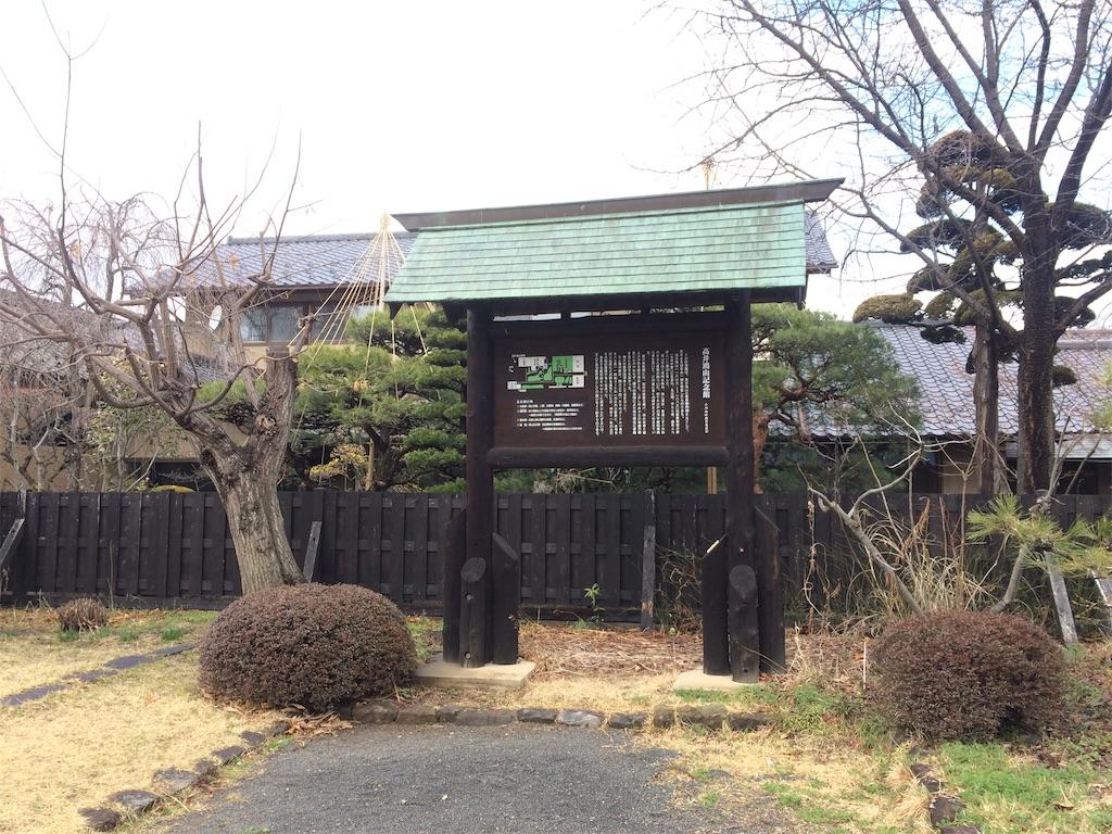 f:id:yoshi-1202:20190321214451j:image