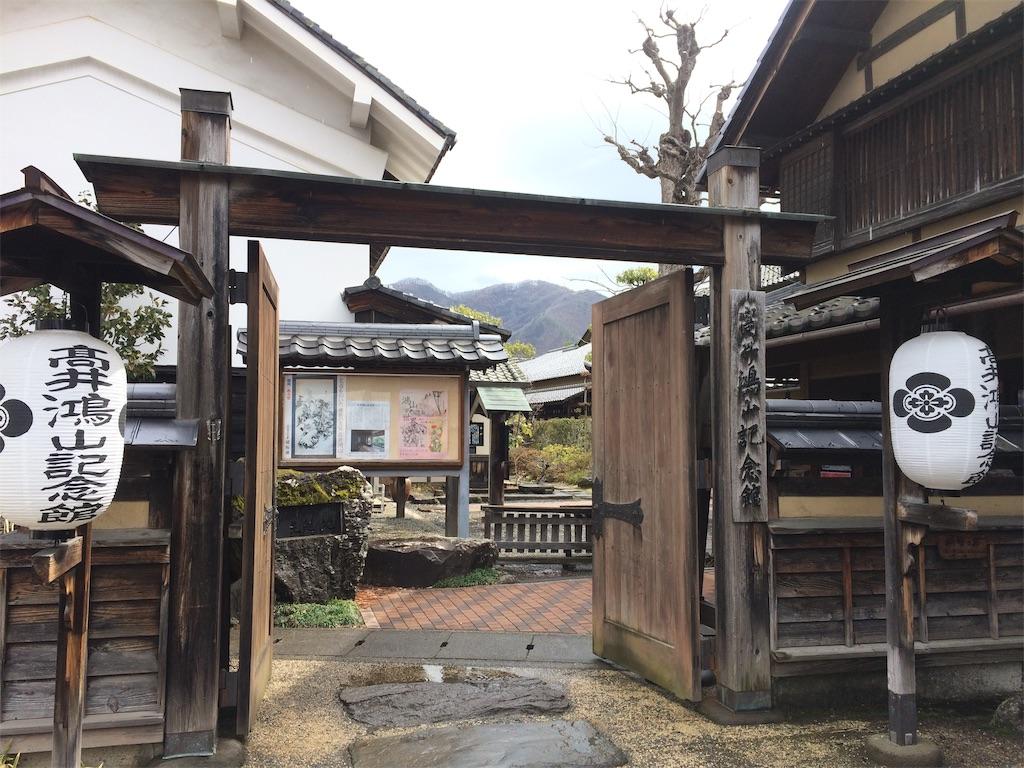 f:id:yoshi-1202:20190321214612j:image