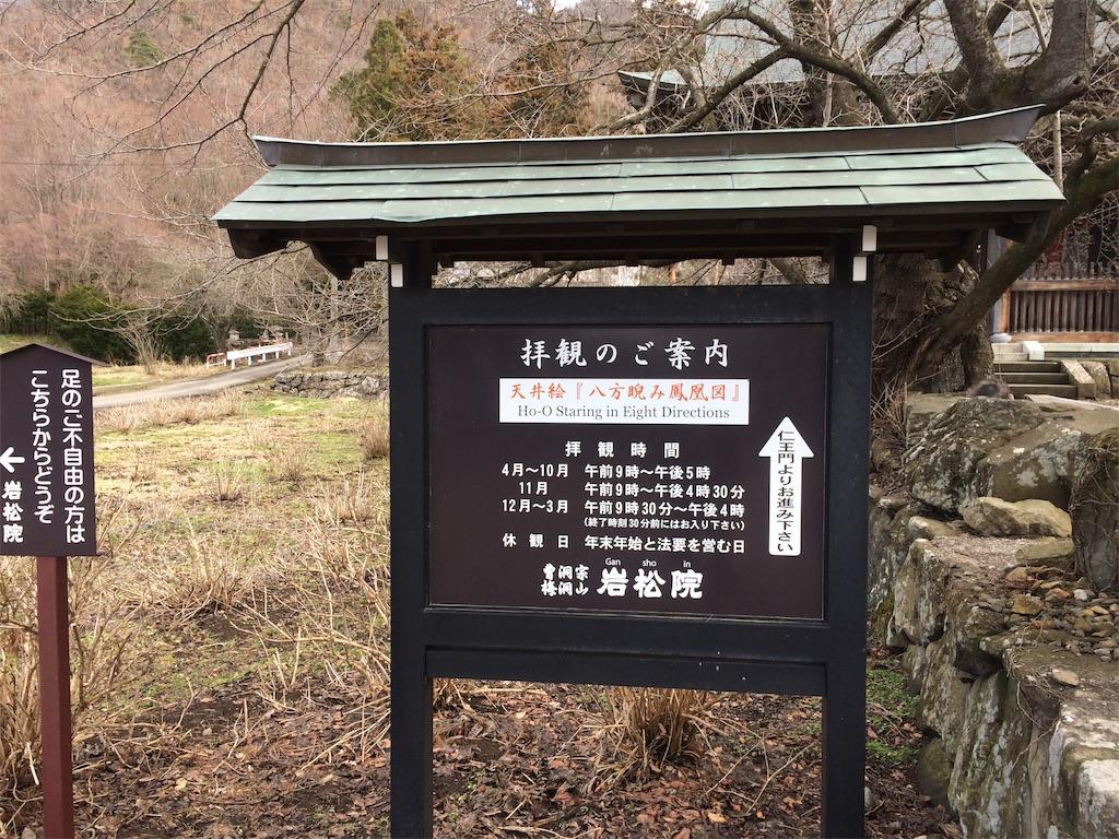 f:id:yoshi-1202:20190322213809j:image