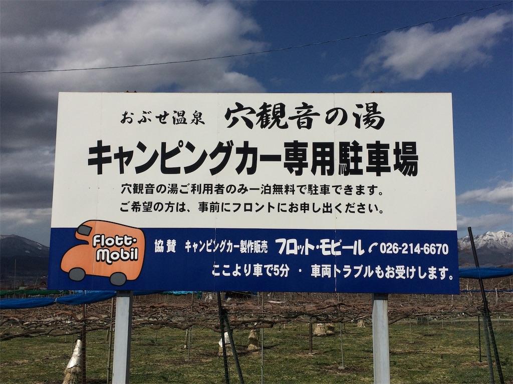 f:id:yoshi-1202:20190323190753j:image