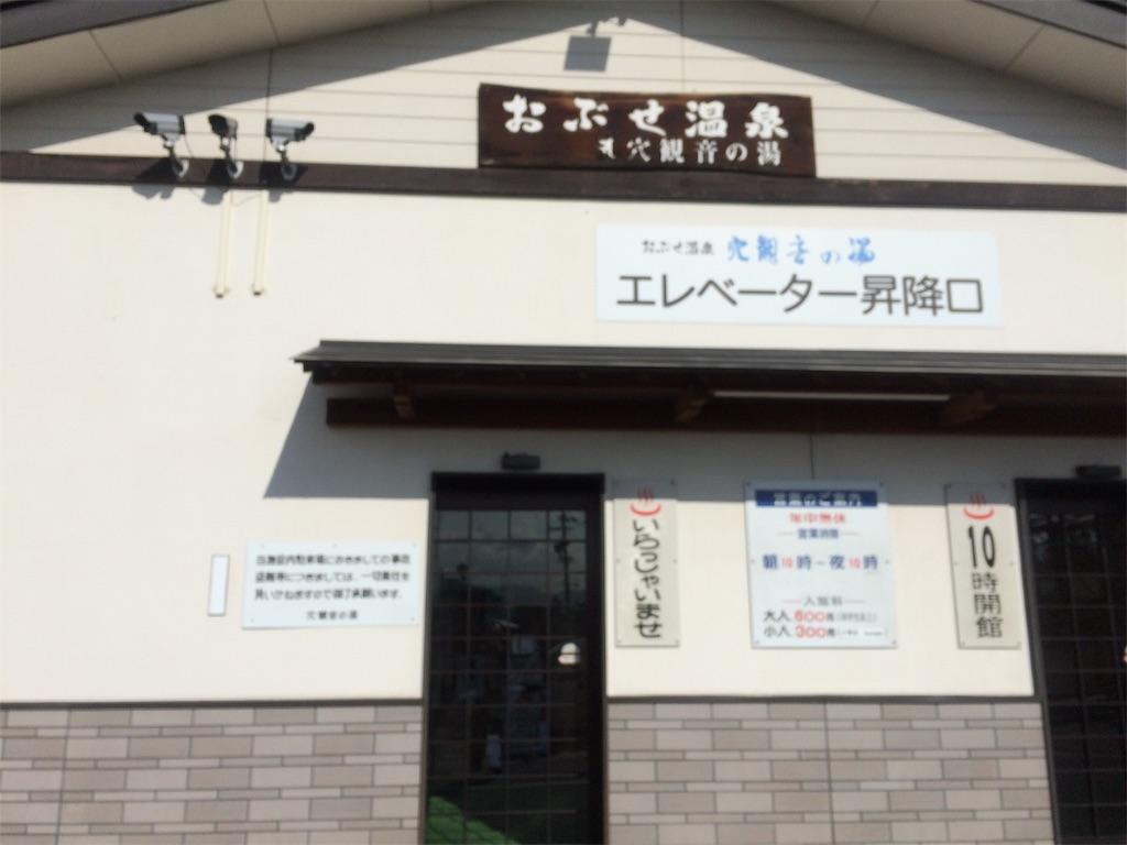 f:id:yoshi-1202:20190323191258j:image