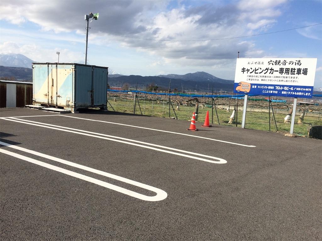 f:id:yoshi-1202:20190323192406j:image