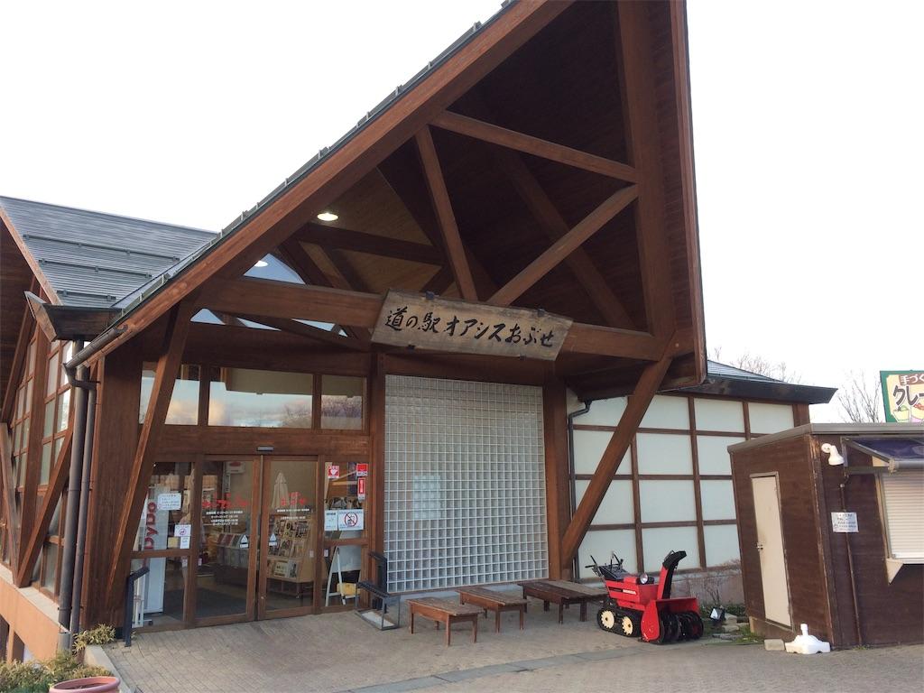 f:id:yoshi-1202:20190323203324j:image