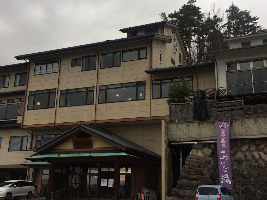 f:id:yoshi-1202:20190323204028j:image