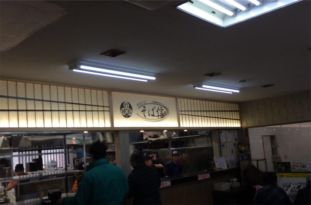 f:id:yoshi-1202:20190324193111j:image