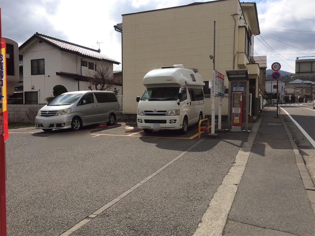 f:id:yoshi-1202:20190324203709j:image