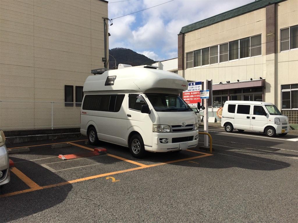 f:id:yoshi-1202:20190324203759j:image