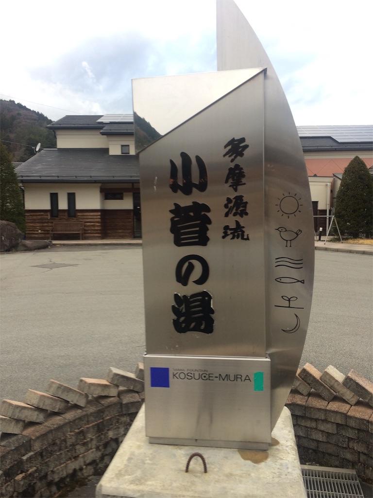 f:id:yoshi-1202:20190326222658j:image