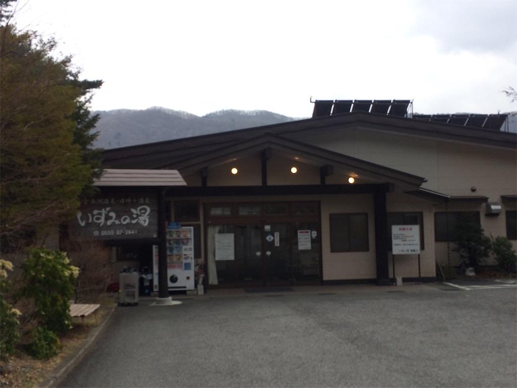 f:id:yoshi-1202:20190331165358j:image