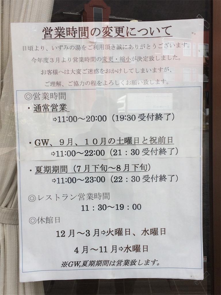 f:id:yoshi-1202:20190331165502j:image