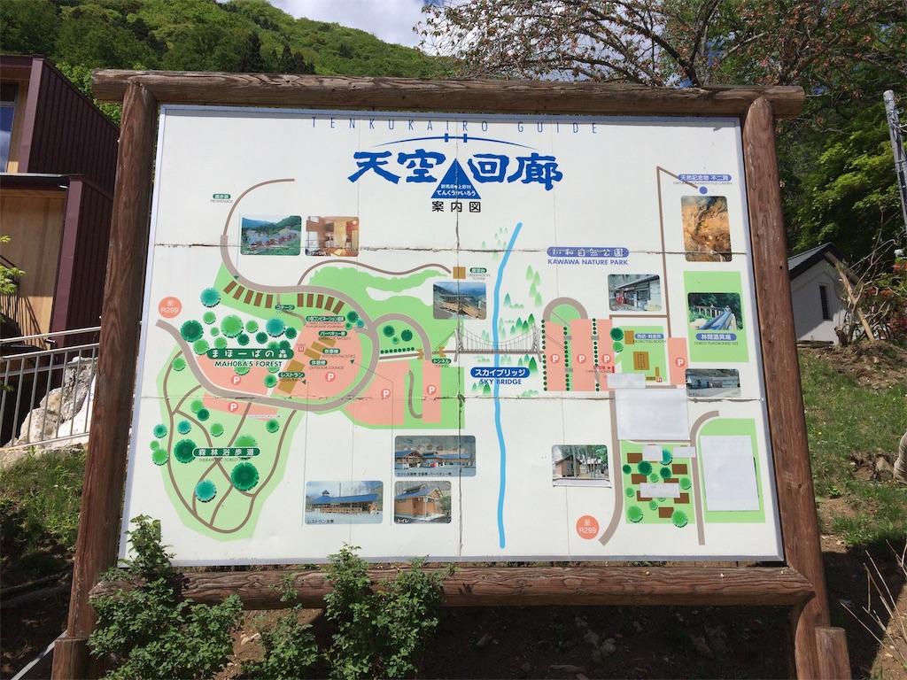 f:id:yoshi-1202:20190403192403j:image