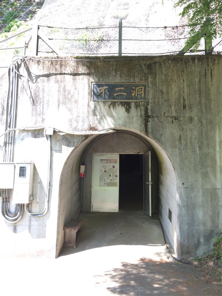 f:id:yoshi-1202:20190403193402j:image