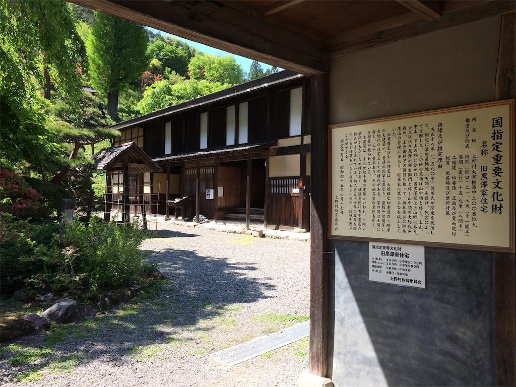 f:id:yoshi-1202:20190403214530j:image