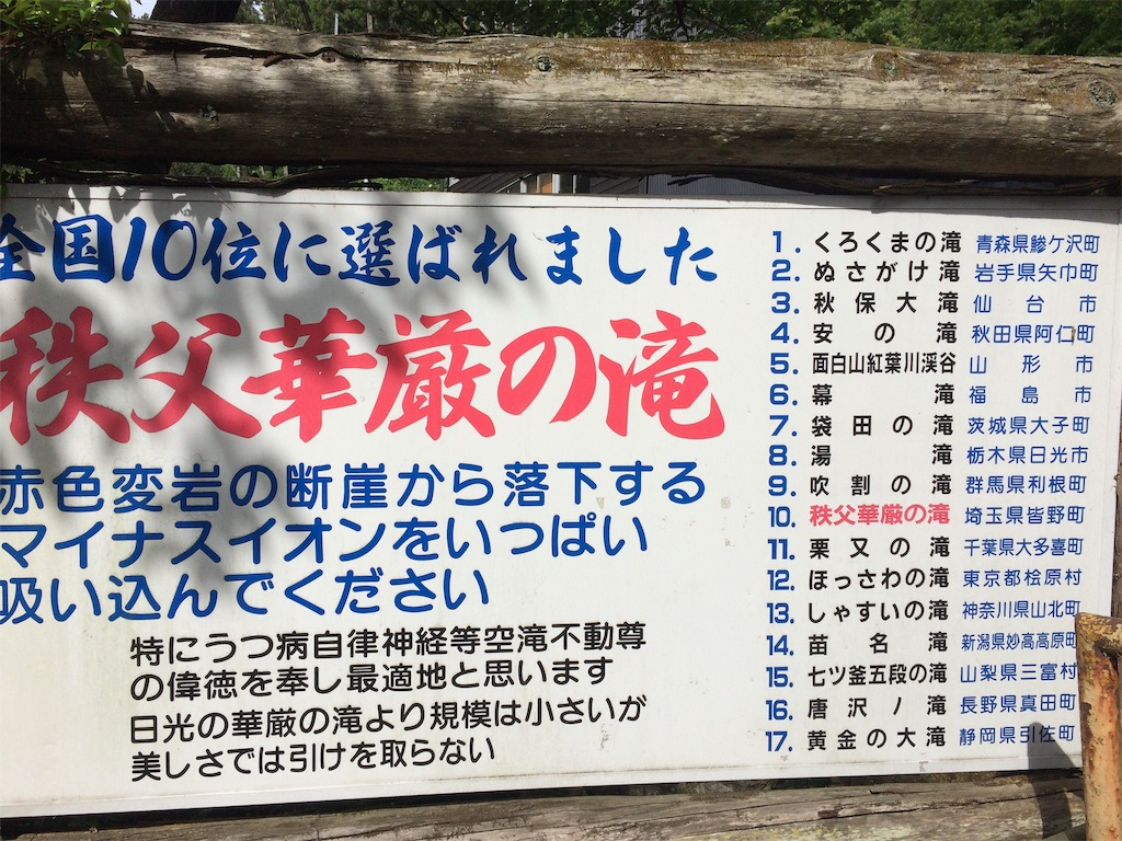 f:id:yoshi-1202:20190406112146j:image