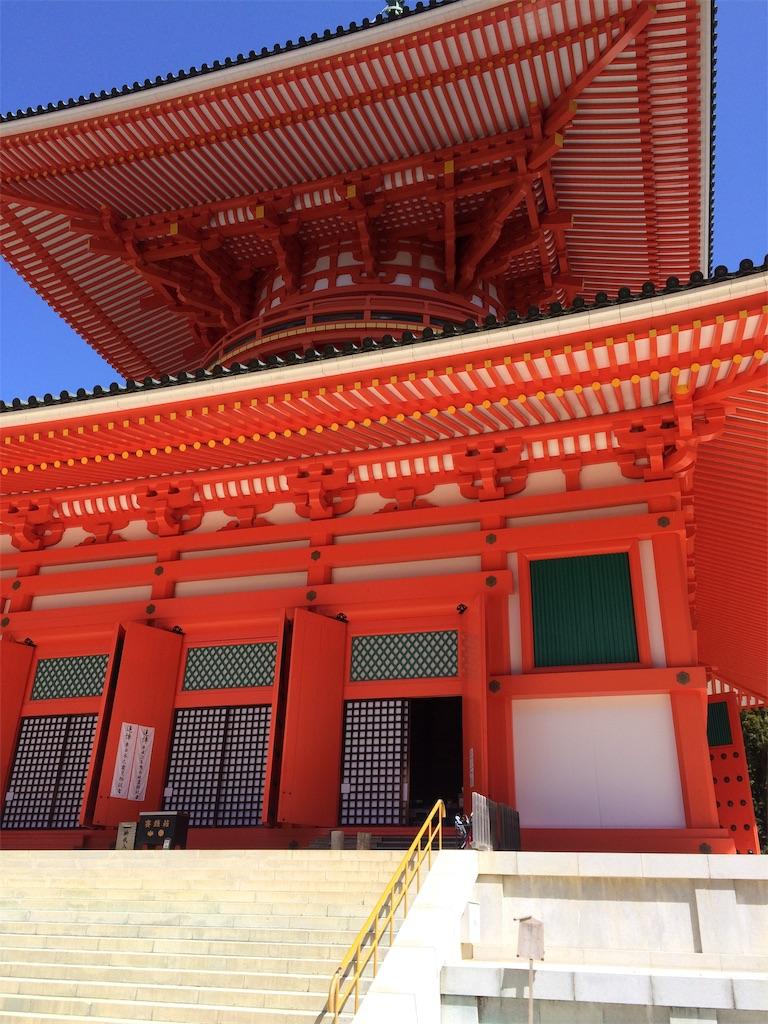 f:id:yoshi-1202:20190421192906j:image