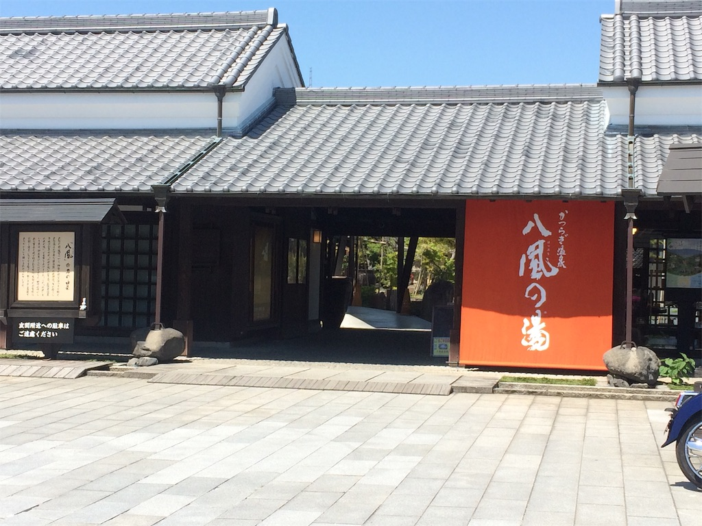 f:id:yoshi-1202:20190421202514j:image