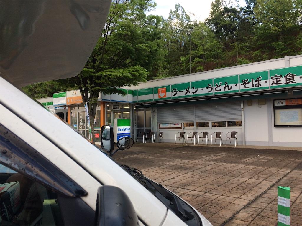 f:id:yoshi-1202:20190427173812j:image