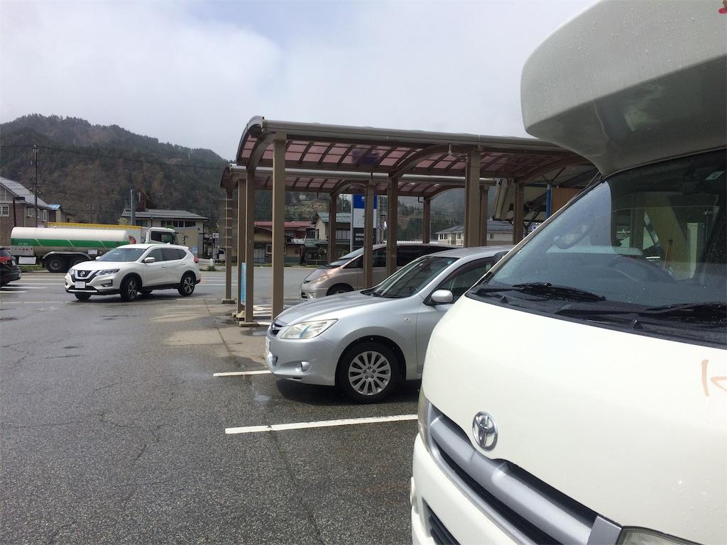 f:id:yoshi-1202:20190427174748j:image