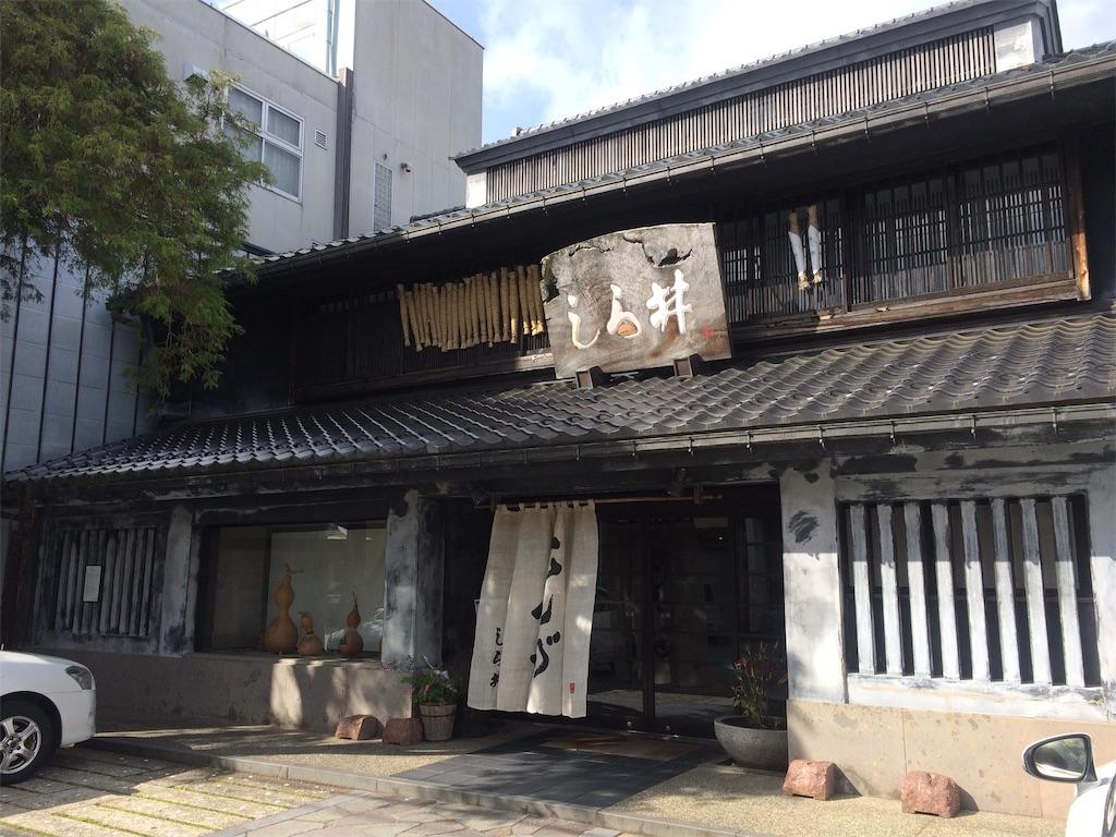 f:id:yoshi-1202:20190428151938j:image