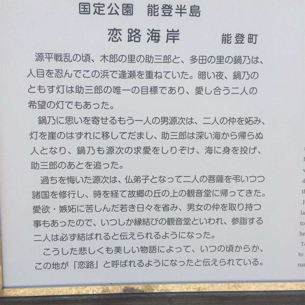 f:id:yoshi-1202:20190429041809j:image