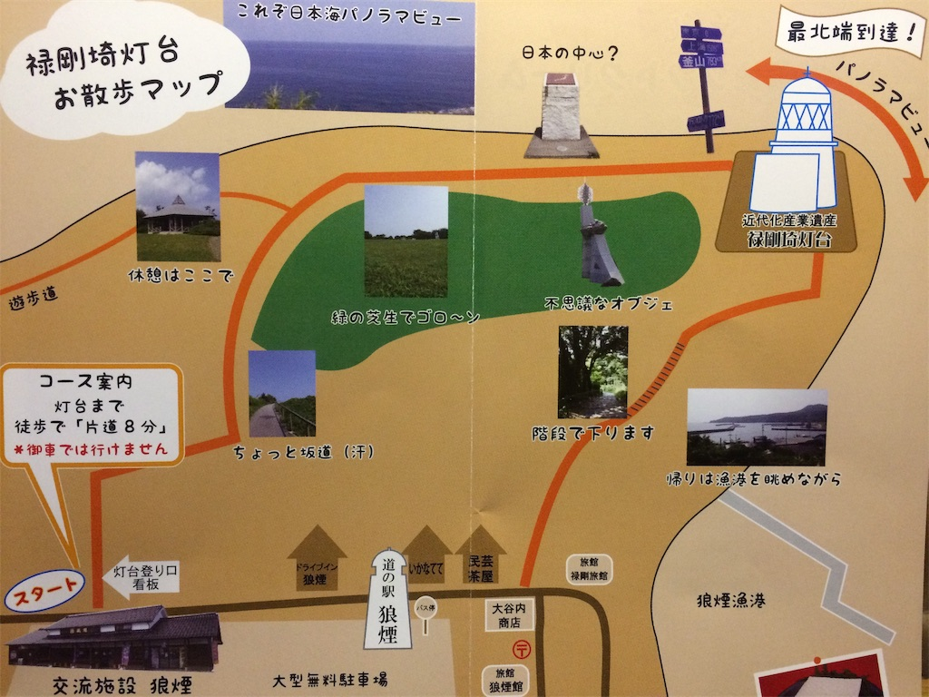 f:id:yoshi-1202:20190429183138j:image