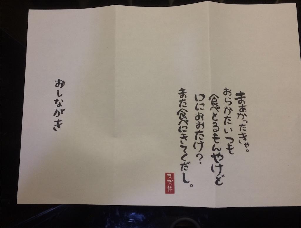 f:id:yoshi-1202:20190429192918j:image